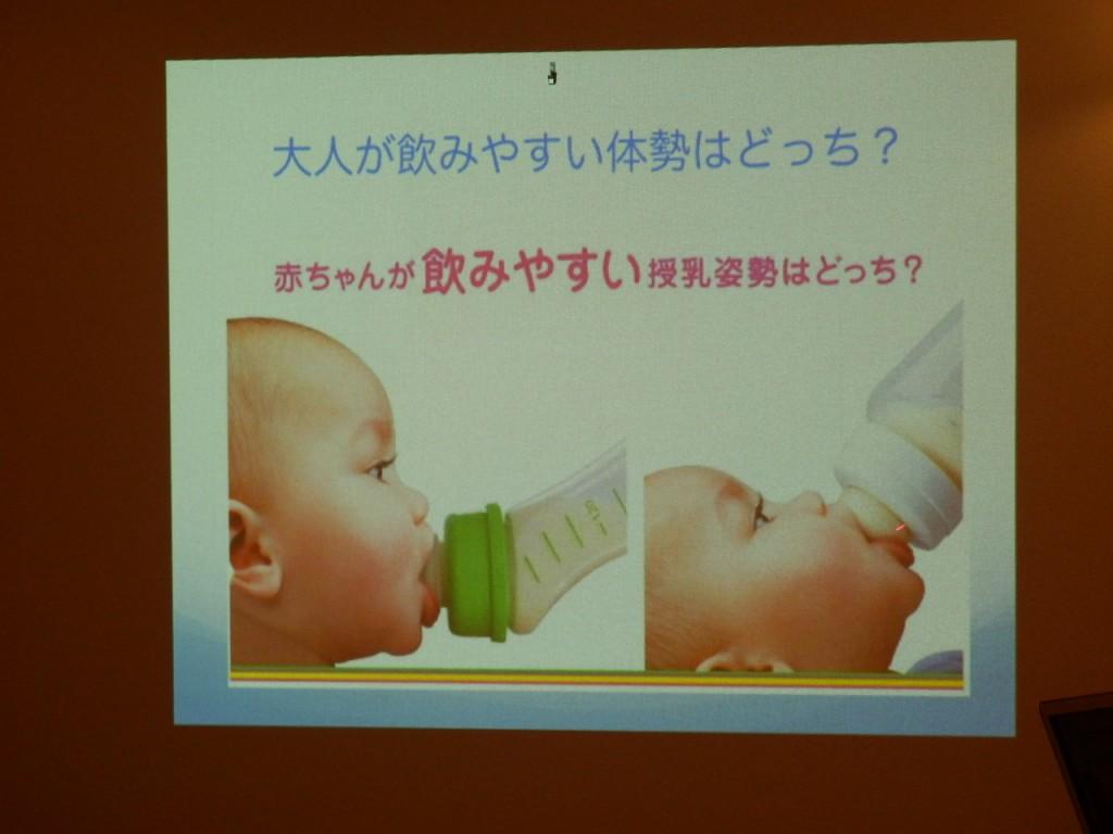 津市開催『赤ちゃん子育て講座』