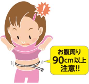 """ダイエット成功の鍵!""""知識は宝""""ダイエットセミナー開催のお知らせ"""