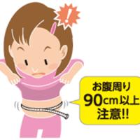 ダイエットセミナー画像_30739_image001